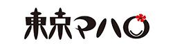 東京マハロ