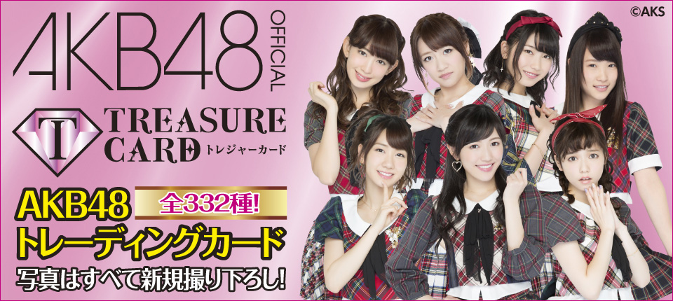 TRESURE CARD | AKB48