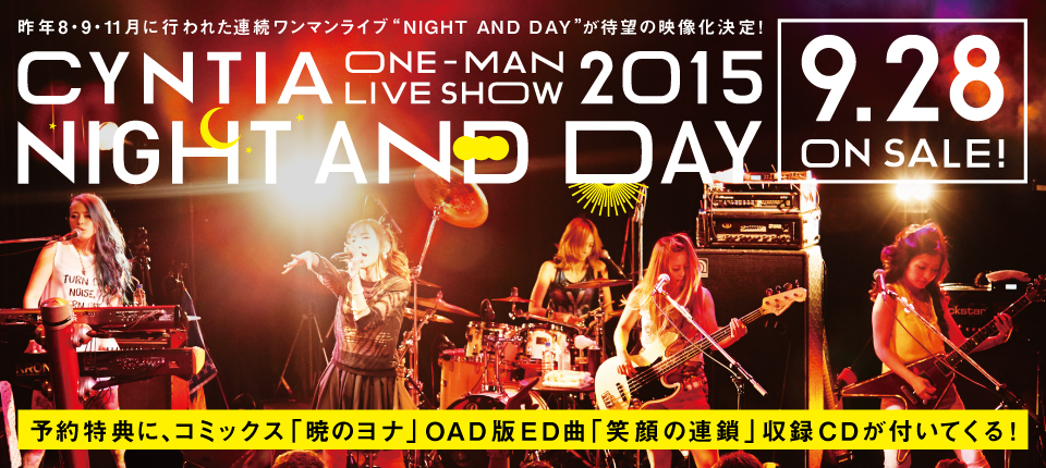 CYNTIA 「NIGHT AND DAY」 LIVE DVD